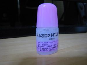 Img_7306